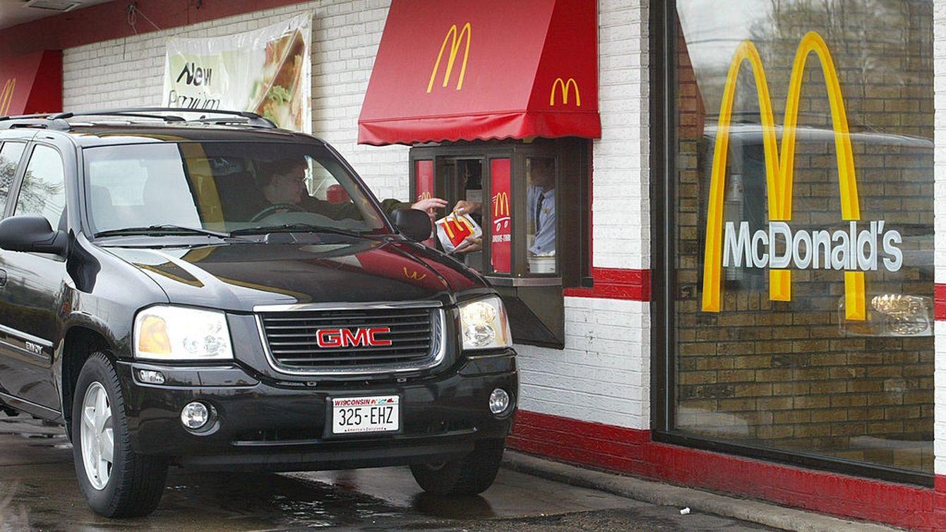 麦当劳收购人工智能企业Dynamic Yield