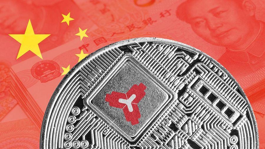 央行数字货币向左,区块链向右- - FT中文网
